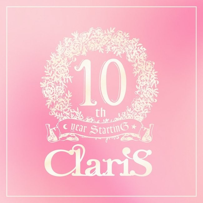 ClariS – ClariS 10th year StartinG 仮面(ペルソナ)の塔 – #2 パスト (いきさつ) [24bit Lossless + MP3 320 / WEB] [2020.08.26]