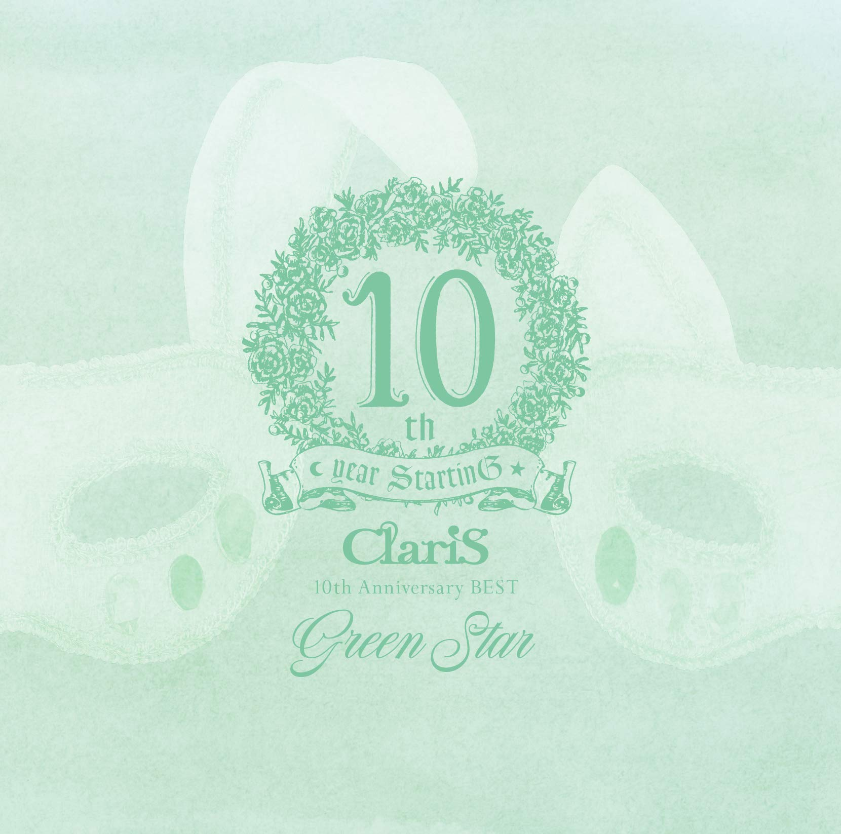 ClariS – ClariS 10th Anniversary BEST -Green Star- [24bit Lossless + MP3 320 / WEB] [2020.10.21]