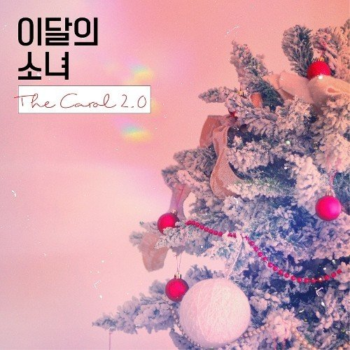 LOONA – The Carol 2.0 [FLAC / 24bit Lossless / WEB] [2017.12.13]