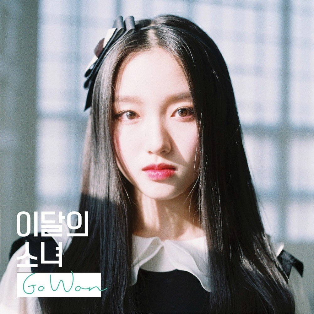 LOONA – Go Won [FLAC / 24bit Lossless / WEB] [2018.01.30]