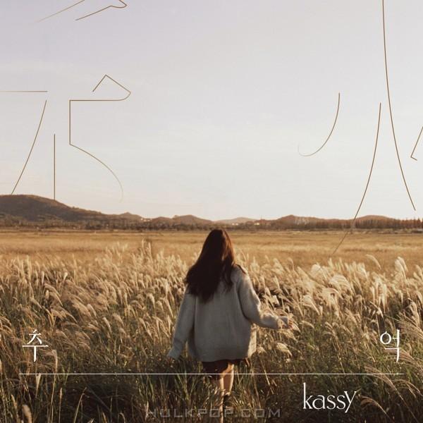 Kassy (케이시) – Autumn Memories [FLAC 24bit/48kHz]