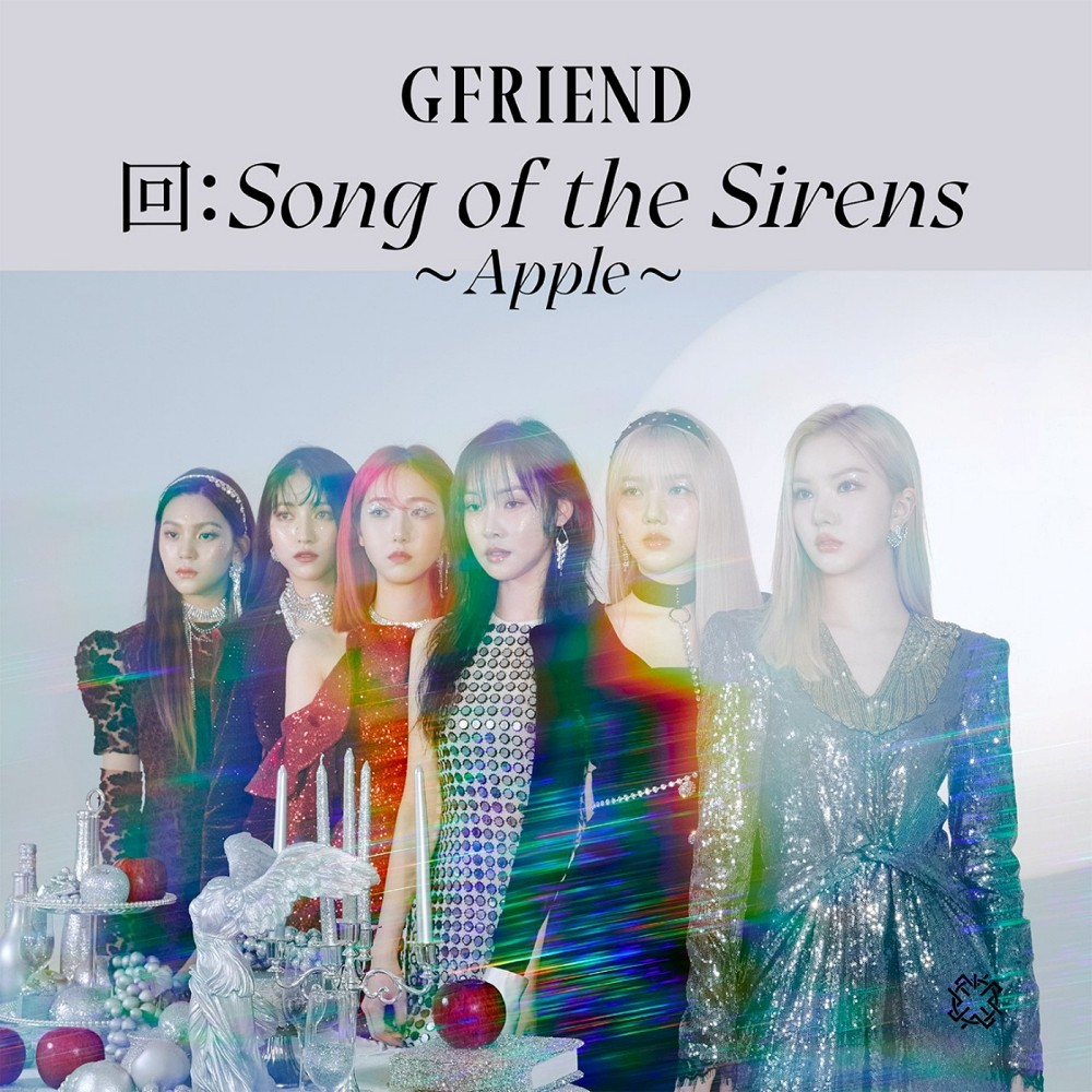 GFRIEND – 回:Song of the Sirens ~Apple~ [MP3 320 / WEB] [2020.10.21]