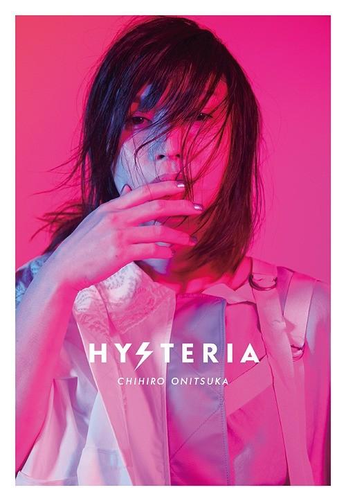 鬼束ちひろ (Chihiro Onitsuka) – Hysteria [FLAC+ MP3 320 + MKV 1080p] [2020.11.25]