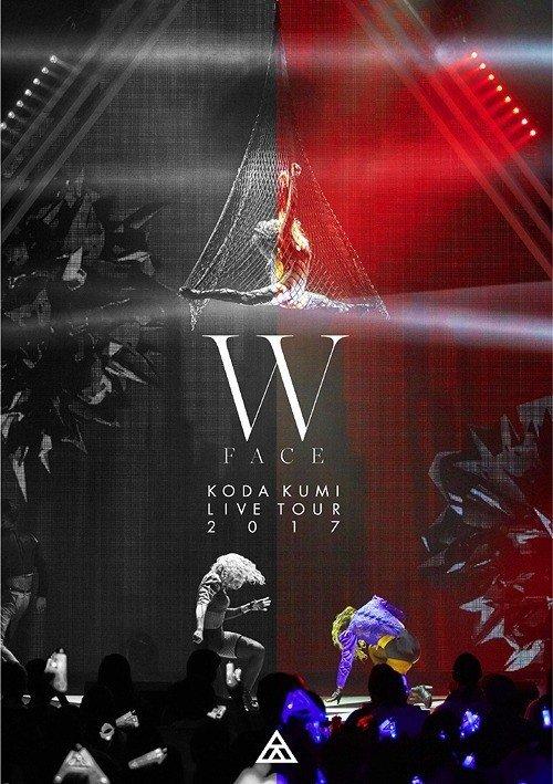倖田來未 (Koda Kumi) – KODA KUMI LIVE TOUR 2017 -W FACE- [FLAC + MP3 320 + Blu-ray ISO] [2017.12.06]