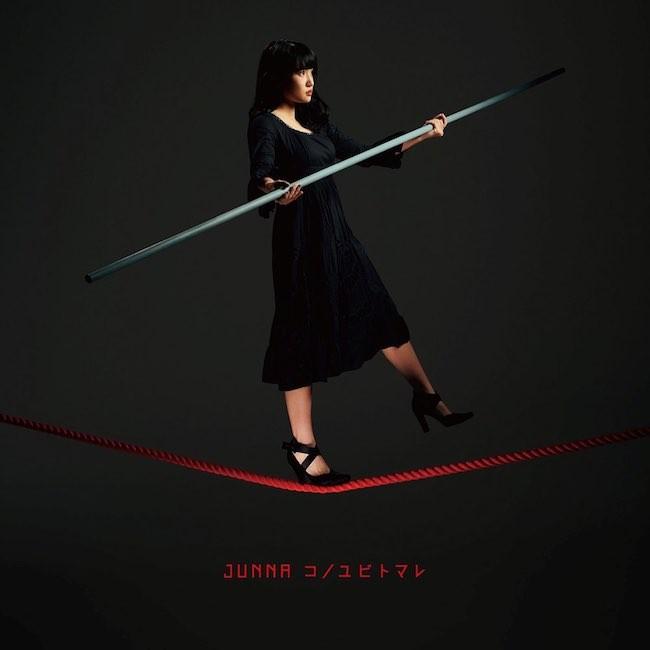 JUNNA – コノユビトマレ [FLAC / 24bit Lossless / WEB] [2019.01.23]