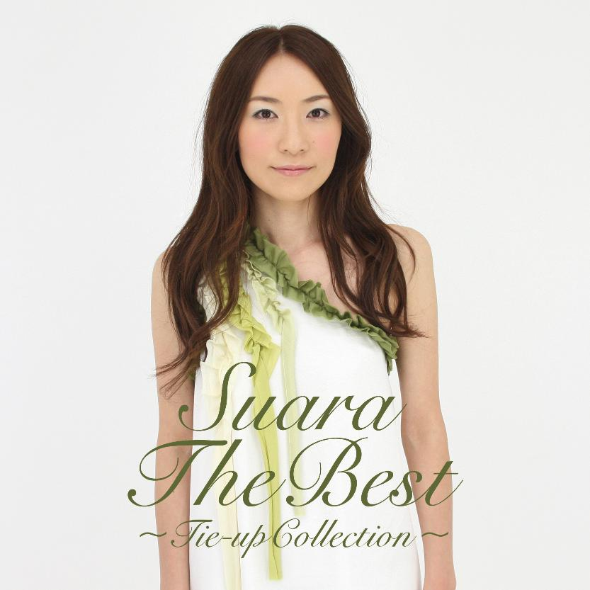 Suara – the Best〜タイアップコレクション〜 [FLAC / 24bit Lossless / WEB] [2012.09.26]