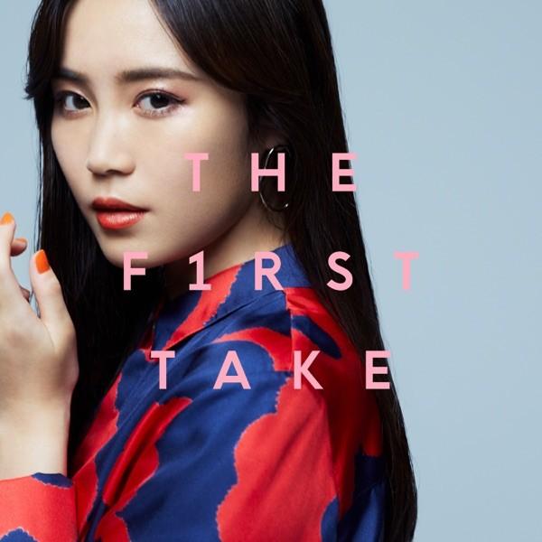 伶 (Rei) – 白雪姫 – From THE FIRST TAKE [FLAC / 24bit Lossless / WEB] [2020.11.18]