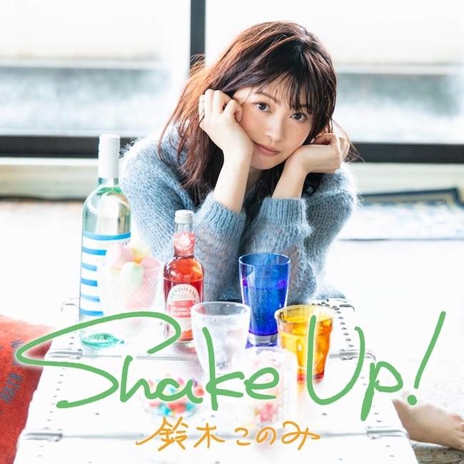 鈴木このみ (Konomi Suzuki) – Shake Up! [Mora FLAC 24bit/96kHz]