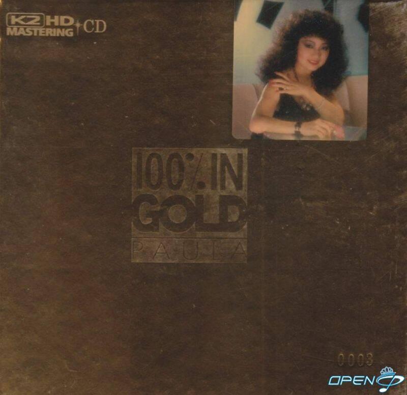 徐小鳳 (Paula Tsui) – 100% IN GOLD (2013) WAV 整軌