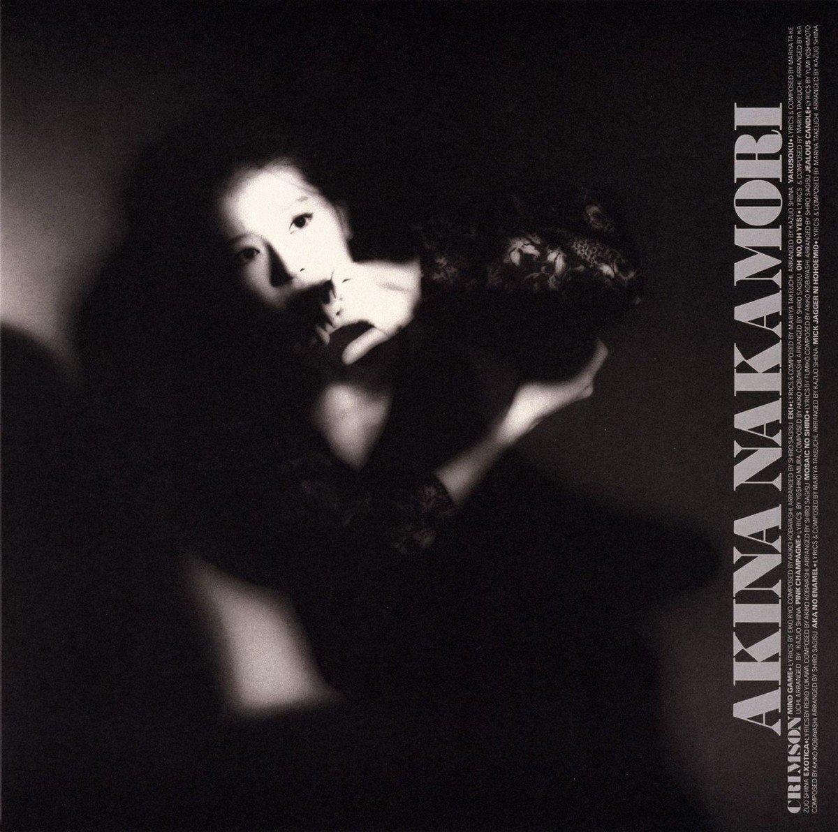 中森明菜 (Akina Nakamori) – Crimson [FLAC / 24bit Lossless / WEB] [1986.12.24]