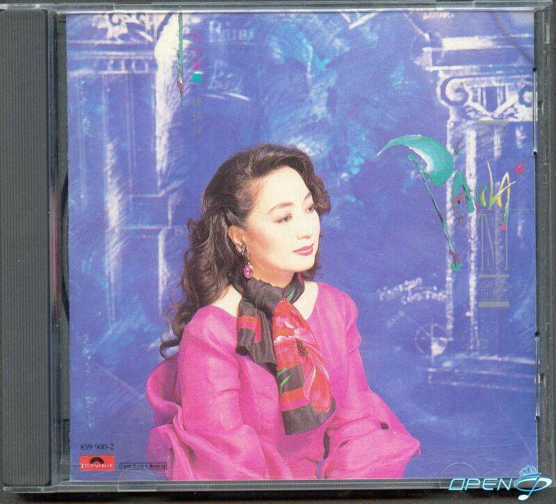 徐小鳳 (Paula Tsui) – 壹縷情絲 (1989) FLAC 分軌