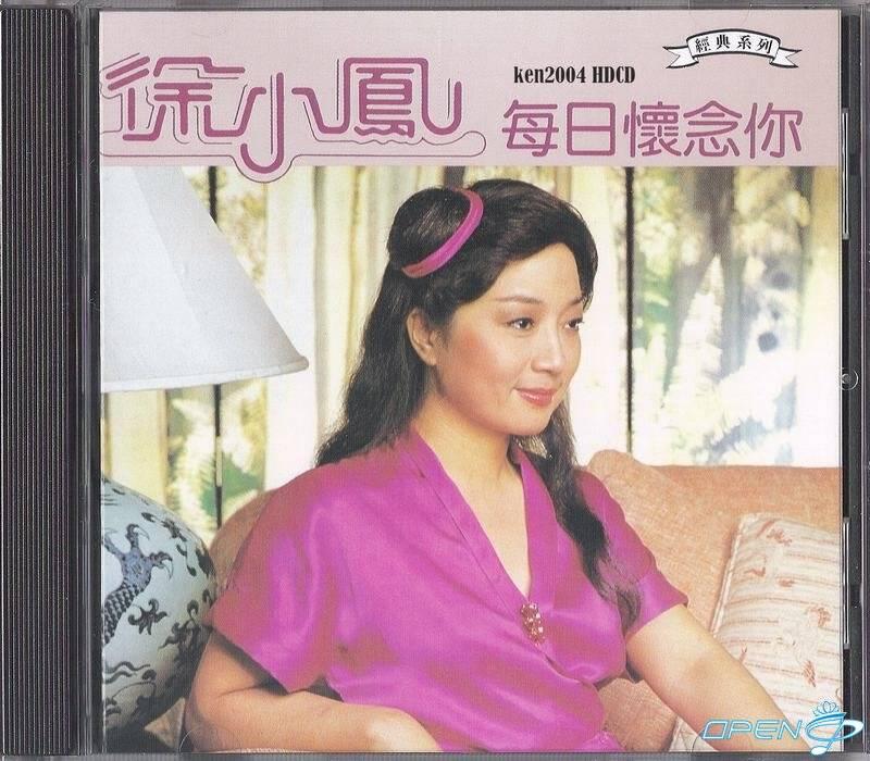 徐小鳳 (Paula Tsui) – 每日懷念妳 (1990) FLAC 分軌