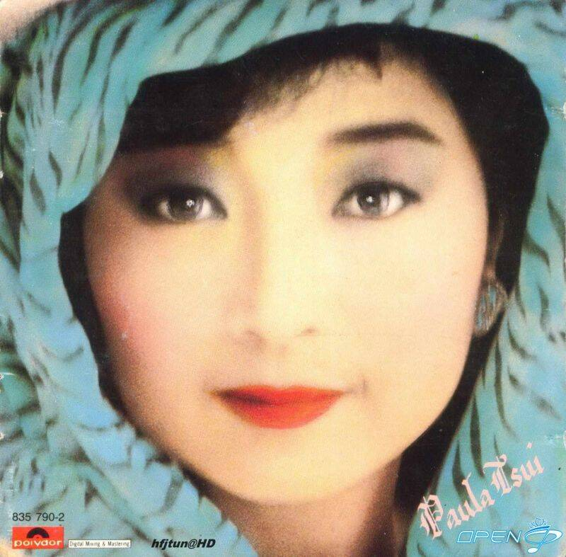 徐小鳳 (Paula Tsui) – 重逢 (1988) FLAC 分軌