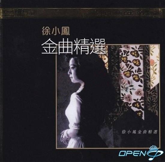 徐小鳳 (Paula Tsui) – 金曲精選 (2012) FLAC 分軌