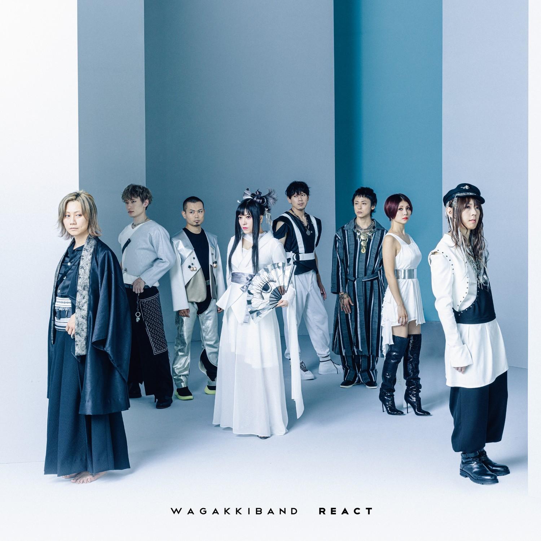 和楽器バンド (Wagakki Band) – REACT [FLAC / 24bit Lossless / WEB] [2019.11.25]