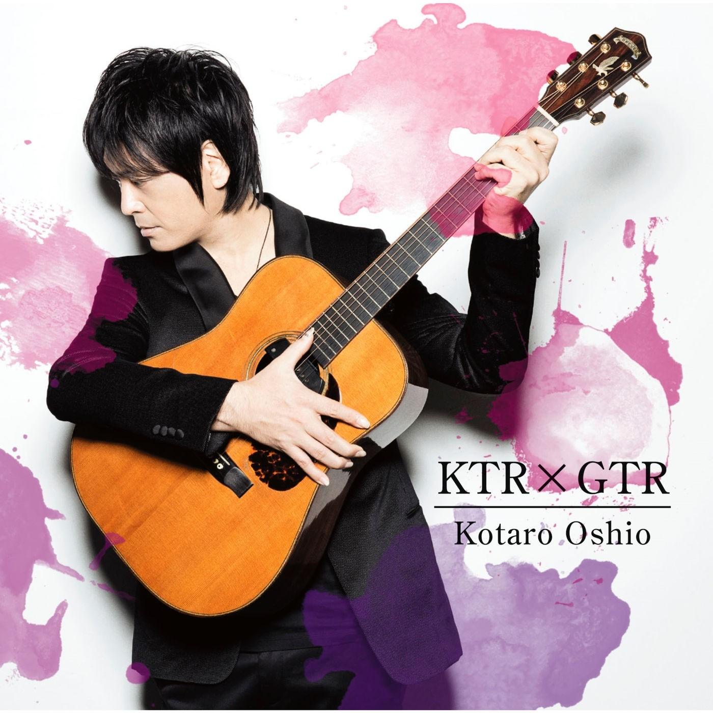 押尾コータロー (Kotaro Oshio) – KTRxGTR [Mora FLAC 24bit/48kHz]