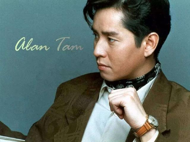 譚詠麟 (Alan Tam) 專輯合集 (1979-2015) [FLAC整轨+CUE]