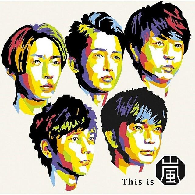 嵐 (Arashi) – This is 嵐 [FLAC + MP3 320 / CD] [2020.11.03]