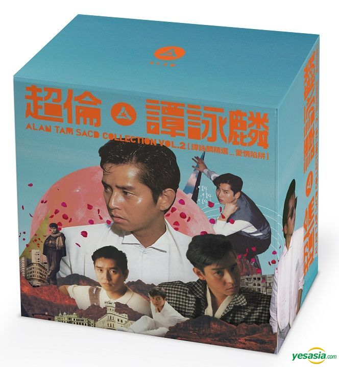 譚詠麟 (Alan Tam) – 超倫.譚詠麟 SACD Box Collection VOL.2 (2019) 6x SACD ISO