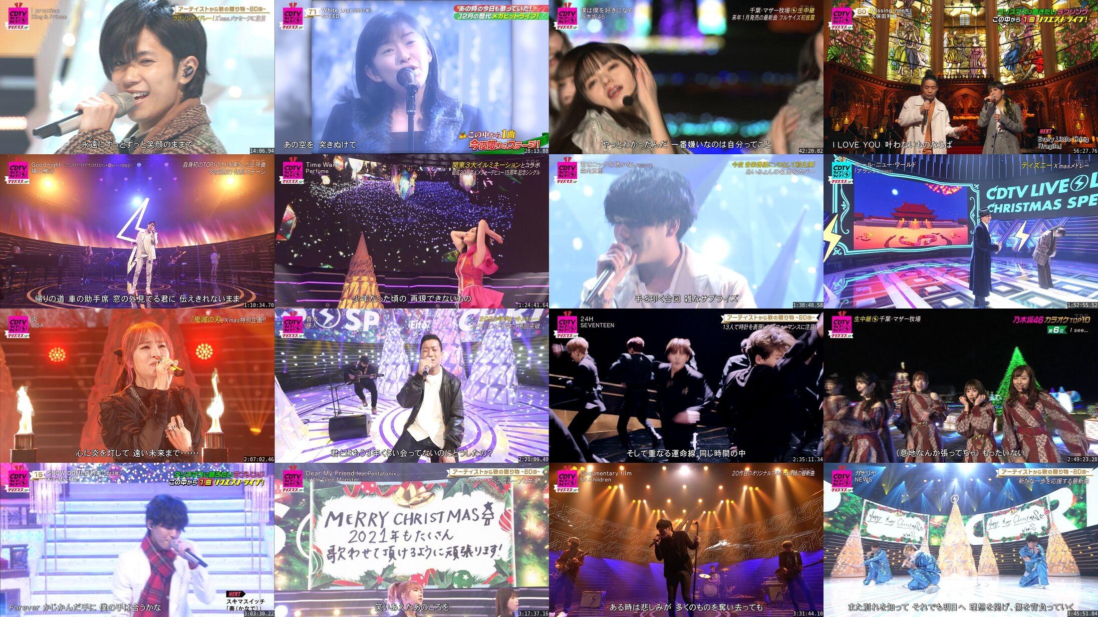CDTV Live! Live! – 2020.12.21 – Christmas 4-hour Special