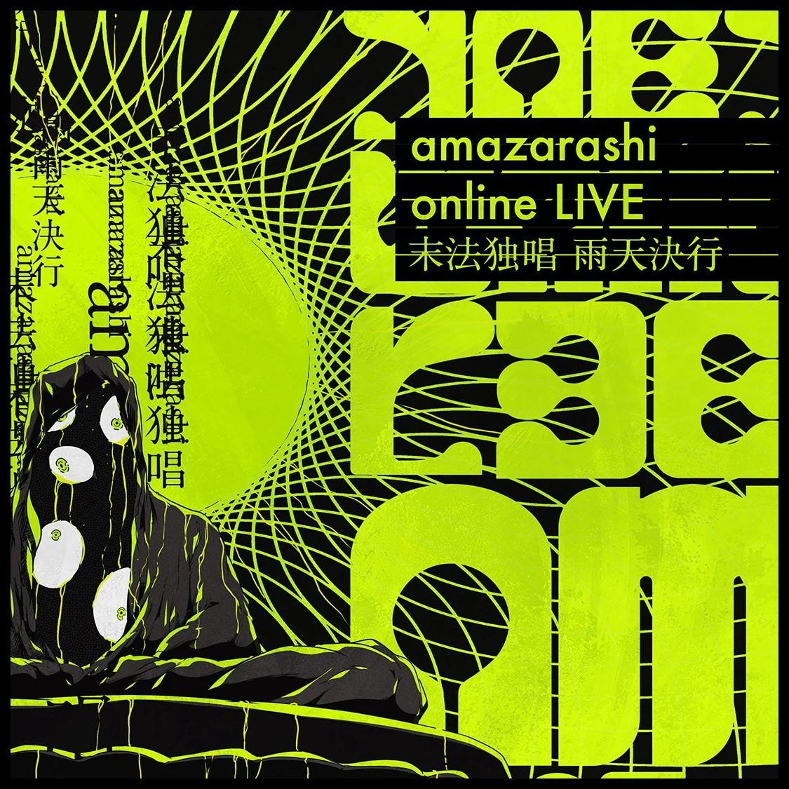 amazarashi – amazarashi Online Live 末法独唱 雨天決行 [MPEG2 / WEB] [2020.12.20]