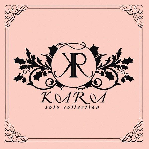 KARA (카라) – KARA Solo Collection (2012) [MQS FLAC 24bit/96kHz]