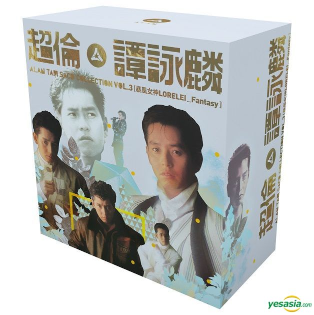 譚詠麟 (Alan Tam) – 超倫.譚詠麟 SACD Box Collection VOL.3 (2018) 6x SACD ISO