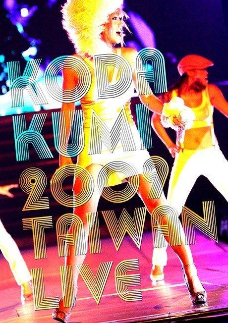 倖田來未 (Koda Kumi) – KODA KUMI 2009 TAIWAN LIVE [MP4 1080p / WEB] [2010.03.10]