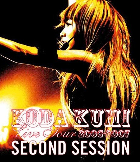 倖田來未 (Koda Kumi) – Live Tour 2006-2007 ~second session~ (2007) Bluray ISO + MP4