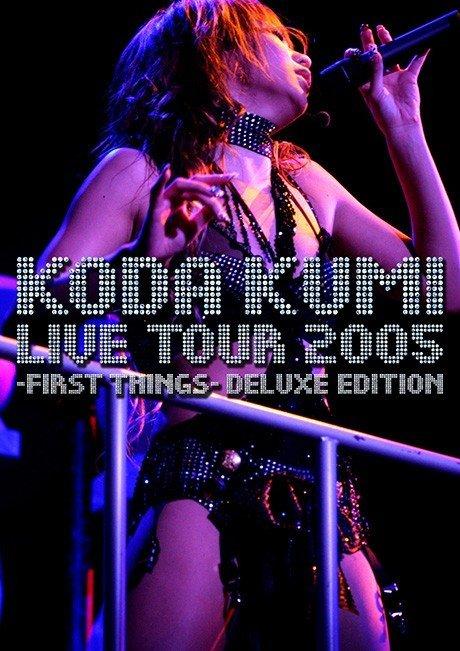 倖田來未 (Koda Kumi) – KODA KUMI LIVE TOUR 2005 ~first things~ [MP4 1080p / WEB] [2006.09.13]