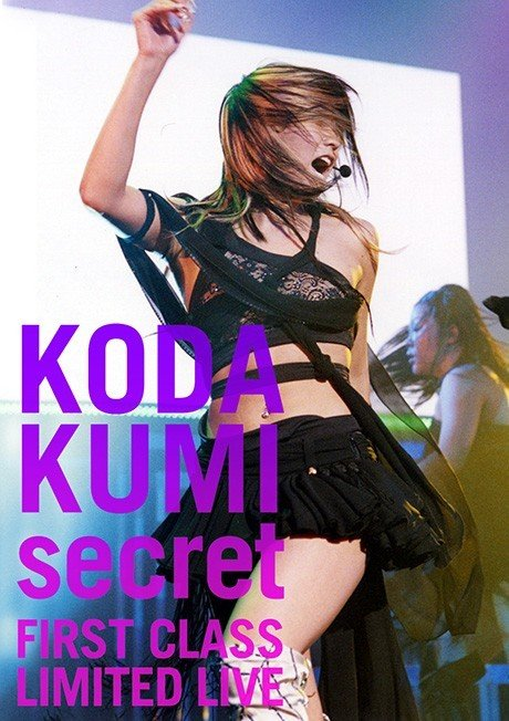 倖田來未 (Koda Kumi) – secret -FIRST CLASS LIMITED LIVE- [MP4 1080p / WEB] [2005.09.12]