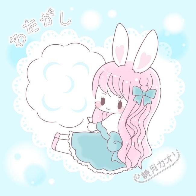 詩月カオリ (Kaori Utatsuki) – わたがし [FLAC / 24bit Lossless / WEB] [2017.07.13]