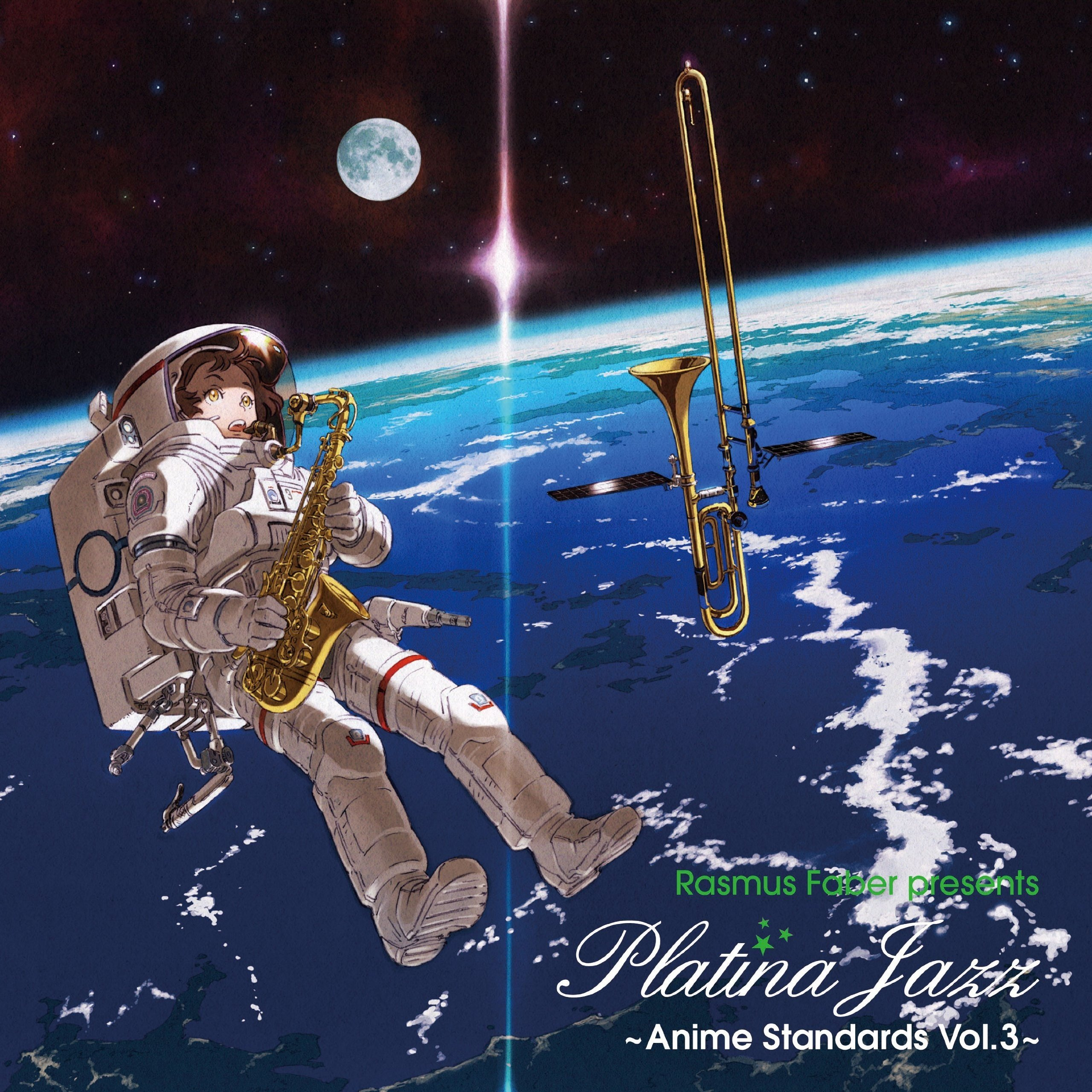 VA – Rasmus Faber Presents Platina Jazz – Anime Standards Vol. 3 [FLAC / 24bit Lossless / WEB] [2012.02.08]