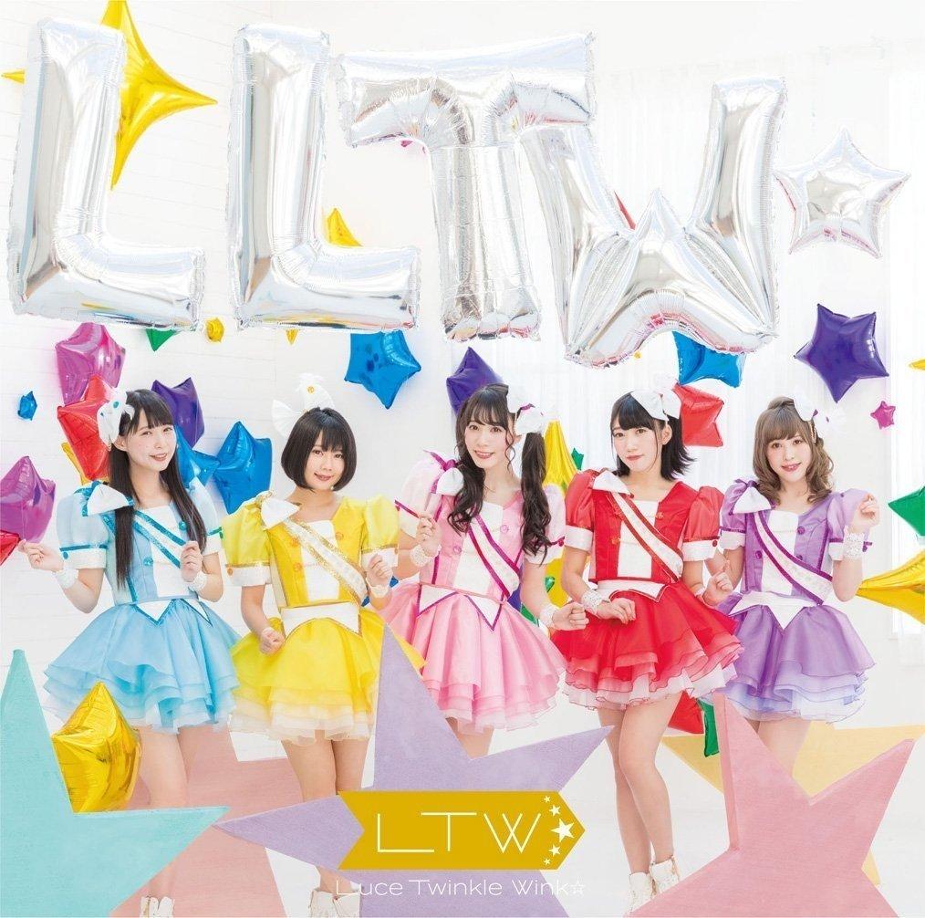Luce Twinkle Wink☆ – LLTW☆ [FLAC / 24bit Lossless / WEB] [2018.01.10]