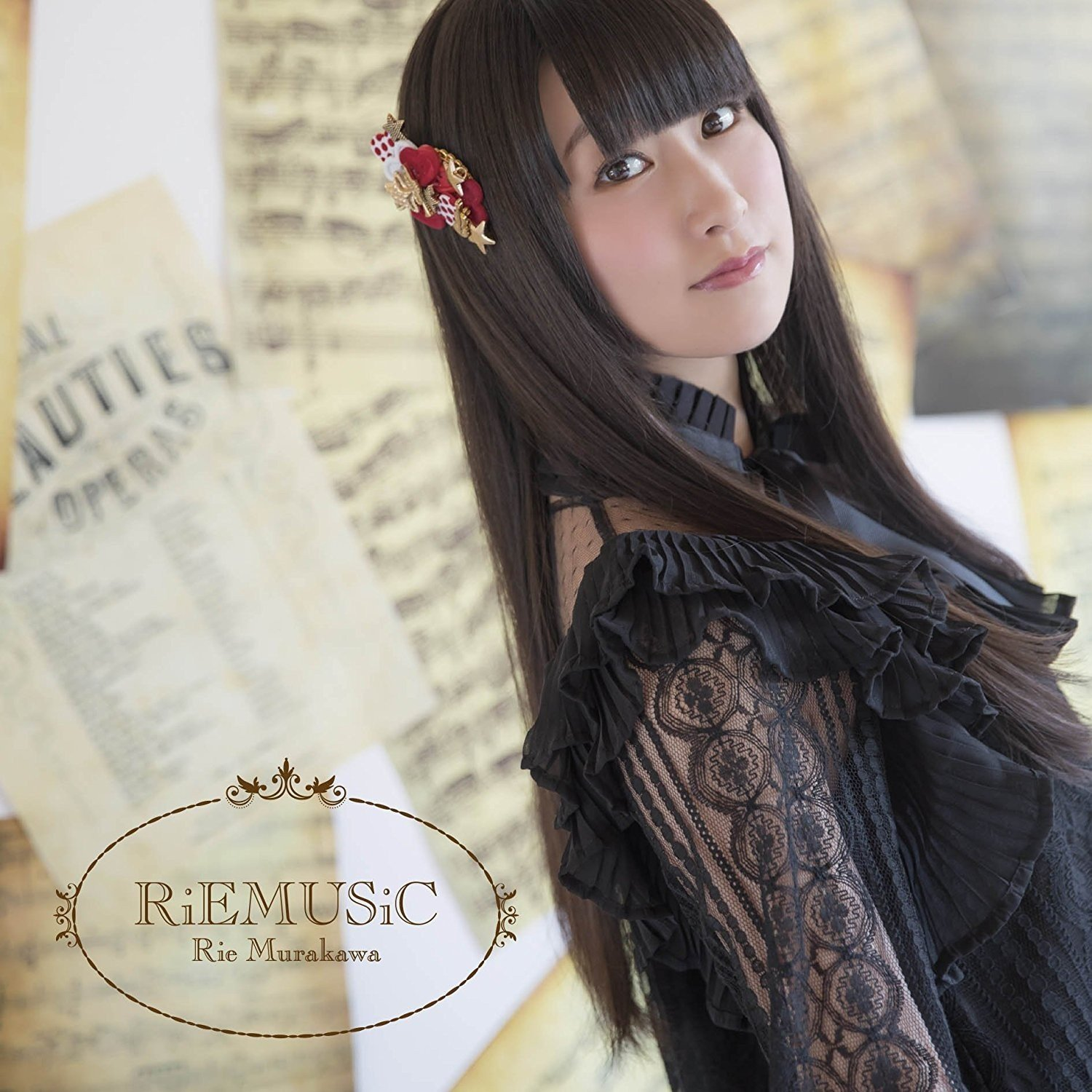 村川梨衣 (Rie Murakawa) – RiEMUSiC [FLAC / 24bit Lossless / WEB] [2017.01.11]