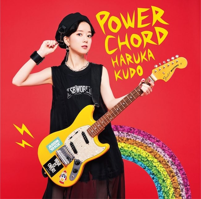 工藤晴香 (Haruka Kudo) – POWER CHORD [FLAC / 24bit Lossless / WEB] [2020.10.07]