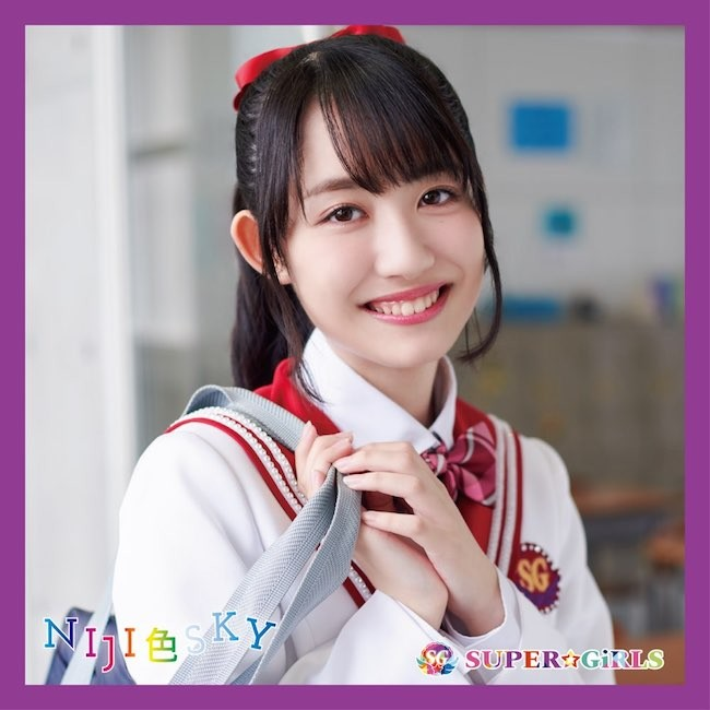 SUPER GiRLS – NIJI色SKY / 情熱RUNNER [FLAC / 24bit Lossless / WEB] [2019.08.21]