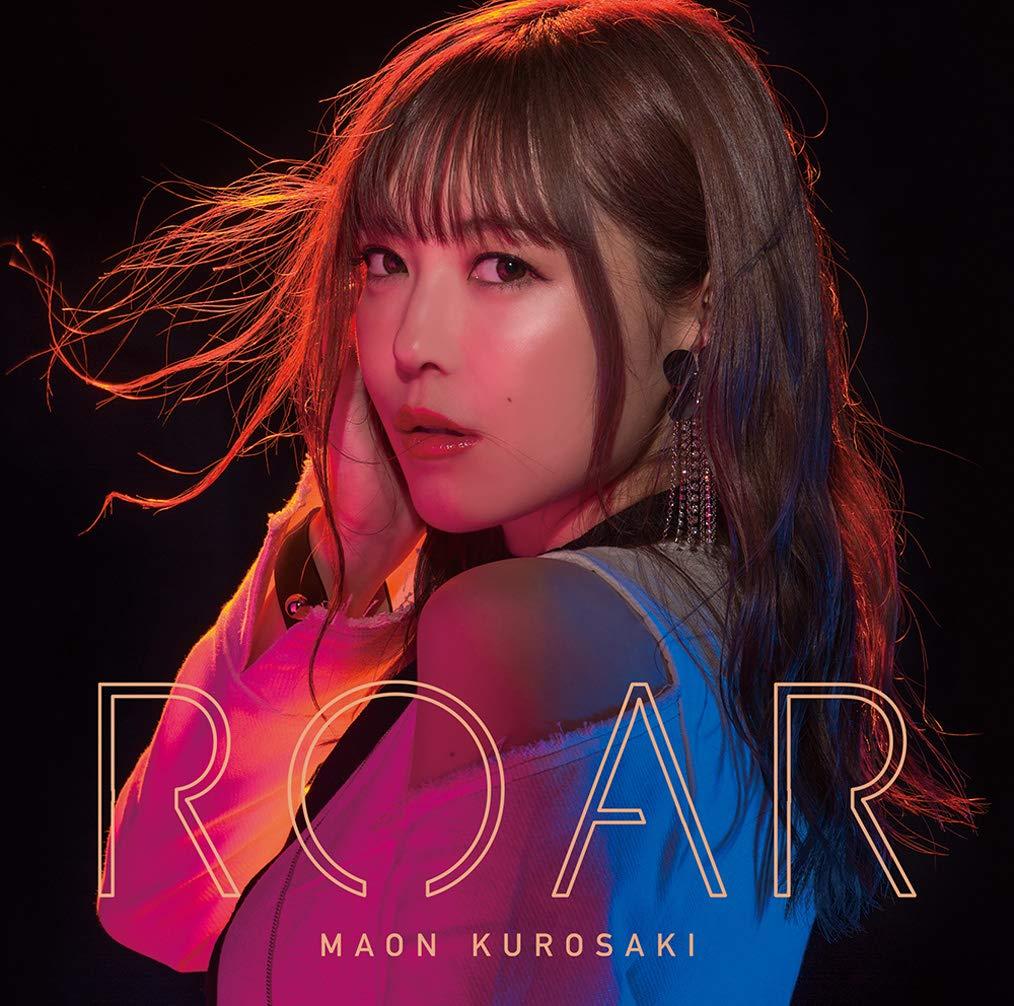 黒崎真音 (Maon Kurosaki) – ROAR [Mora FLAC 24bit/48kHz]