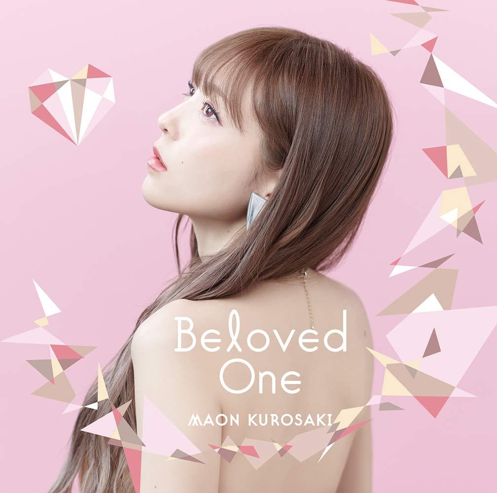 黒崎真音 (Maon Kurosaki) – Beloved One [FLAC / 24bit Lossless / WEB] [2019.06.19]