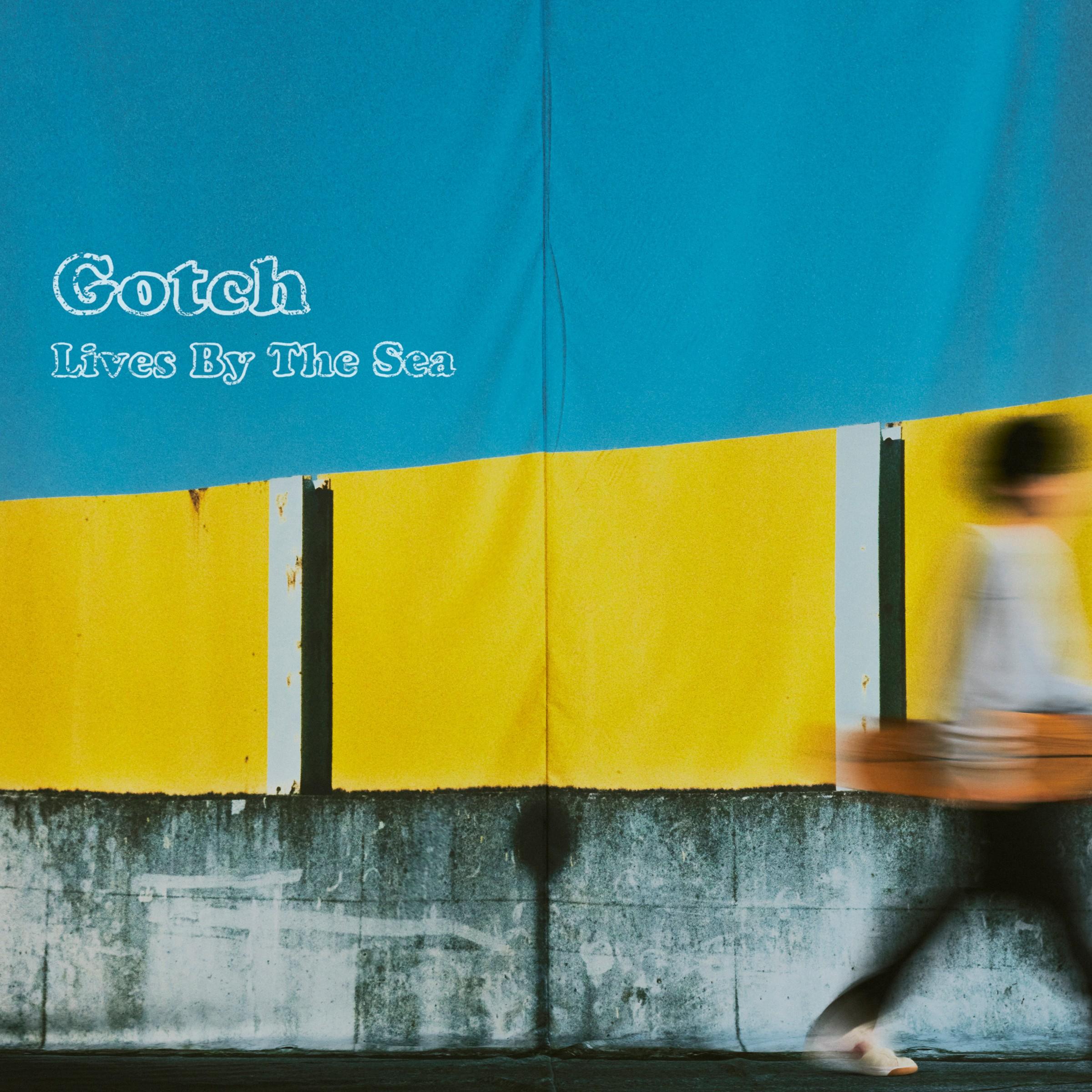 後藤正文 (Gotch) – Lives By The Sea [Ototoy FLAC 24bit/96kHz]
