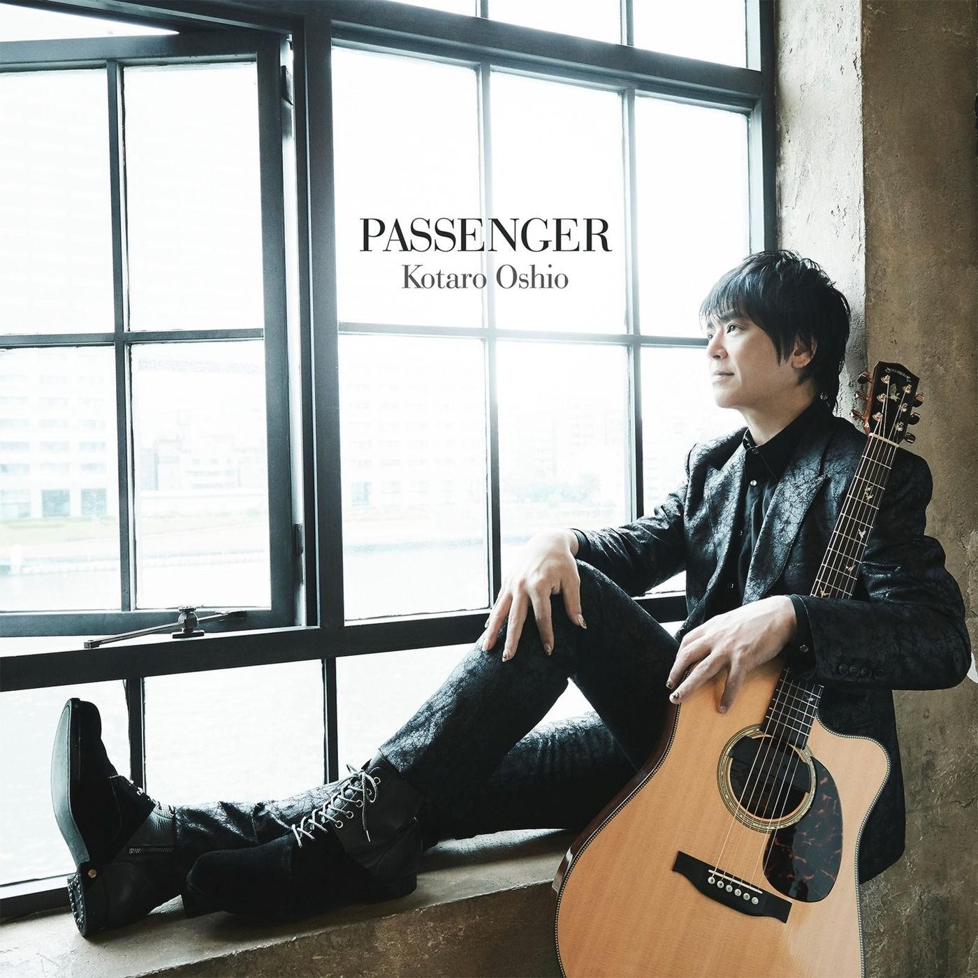 押尾コータロー (Kotaro Oshio) – PASSENGER [FLAC / 24bit Lossless / WEB] [2020.09.30]