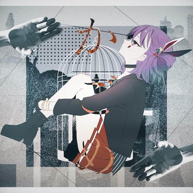 天神子兎音 (Tenjin Kotone) – かごめ [Mora FLAC 24bit/48kHz]