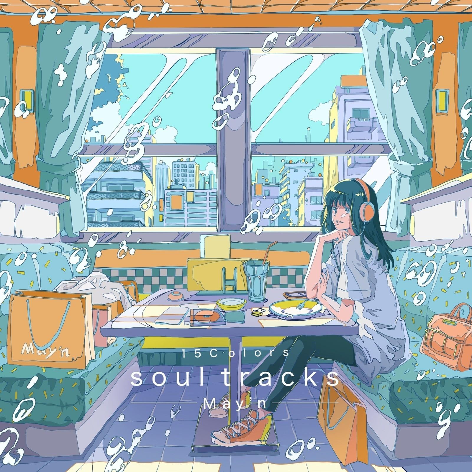 May'n (中林芽依) – 15Colors -soul tracks- [FLAC / 24bit Lossless / WEB] [2020.11.11]
