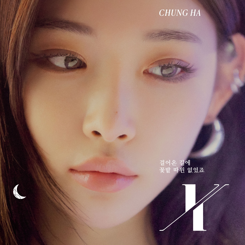 Chung Ha – X [24bit Lossless + MP3 320 / WEB] [2021.01.19]