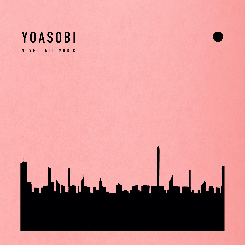 YOASOBI – THE BOOK [24bit Lossless + MP3 320 / WEB] [2021.01.06]