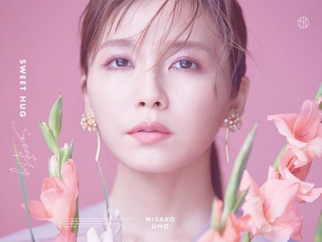 宇野実彩子 (Misako Uno) – Sweet Hug [FLAC / 24bit Lossless / WEB] [2021.01.06]