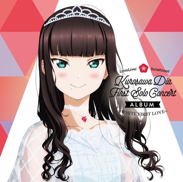 黒澤ダイヤ (CV.小宮有紗) from Aqours – LoveLive! Sunshine!! Kurosawa Dia First Solo Concert Album ~WHITE FIRST LOVE~ [24bit Lossless + MP3 VBR / WEB] [2021.01.01]