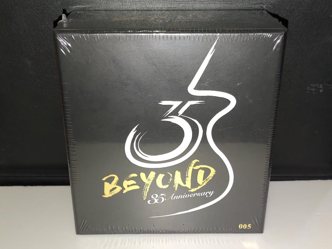 BEYOND – BEYOND 35TH SACD BOX (2019) 5xSACD ISO
