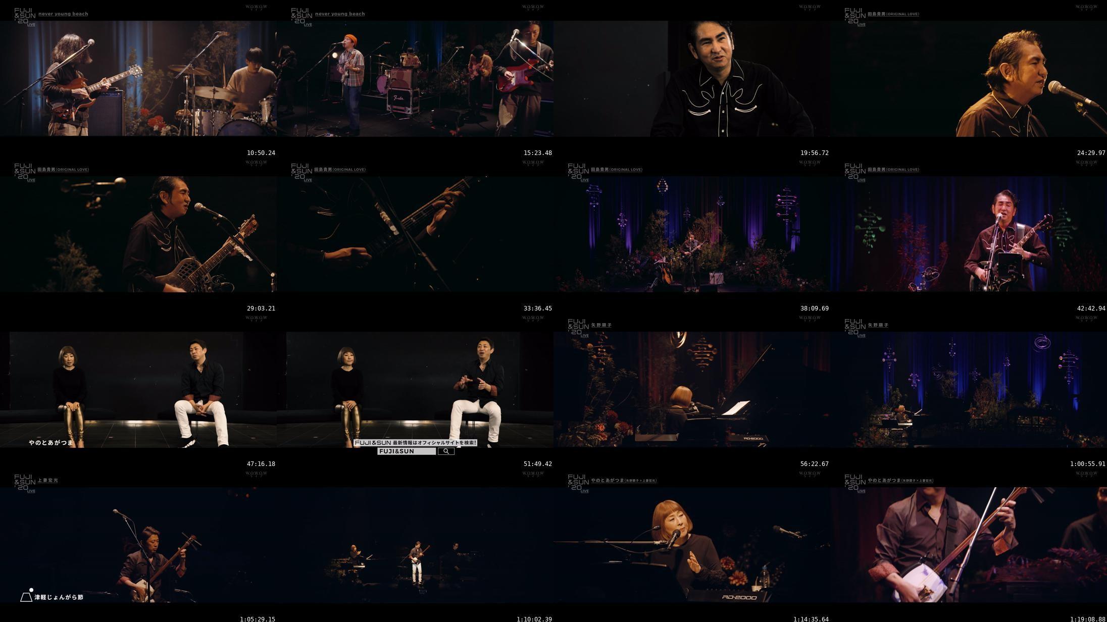 FUJI & SUN – FUJI & SUN '20 LIVE (WOWOW Live 2021.02.23)