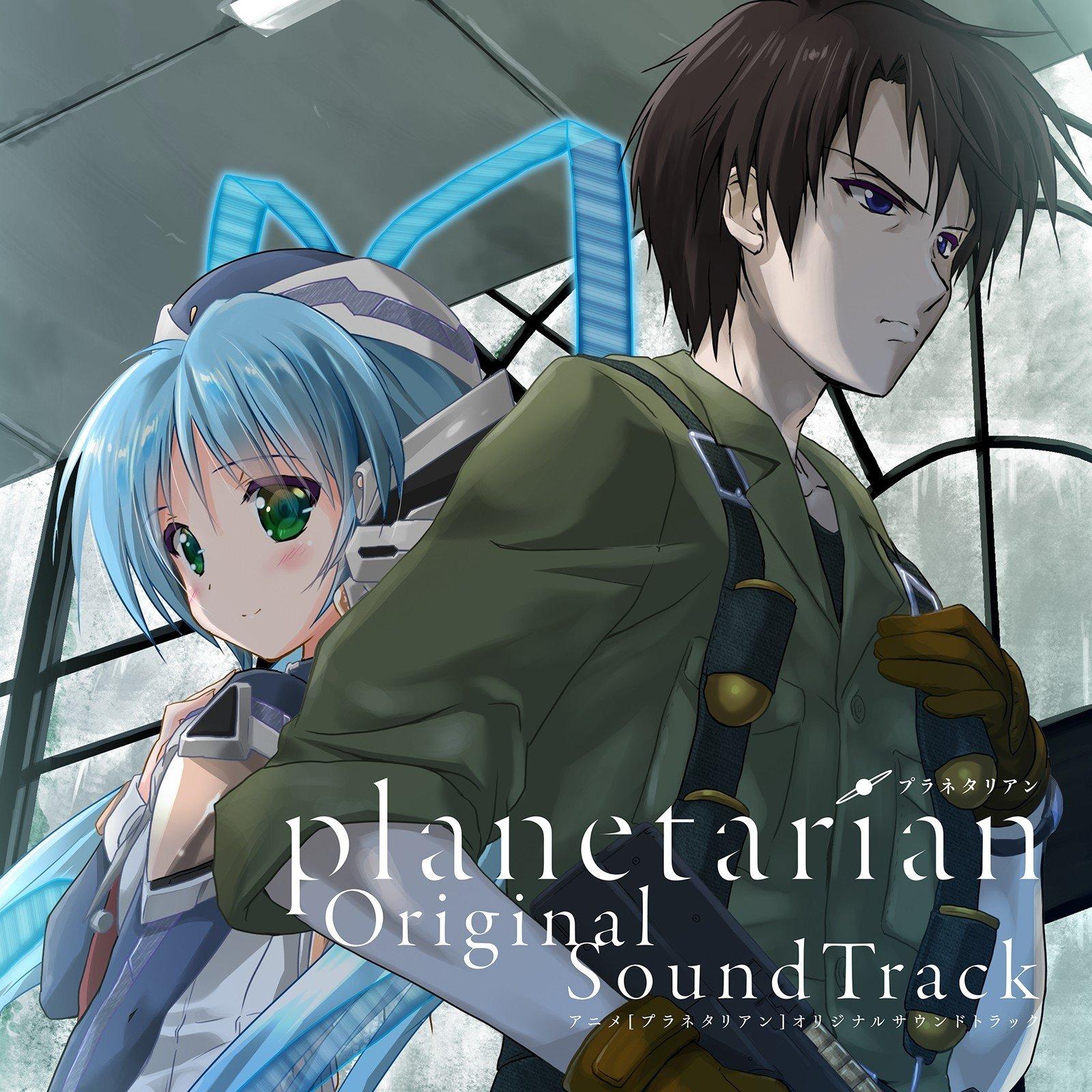 VA – アニメ「planetarian」 Original SoundTrack [FLAC / 24bit Lossless / WEB] [2016.10.26]